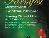 Farmfest-14-title